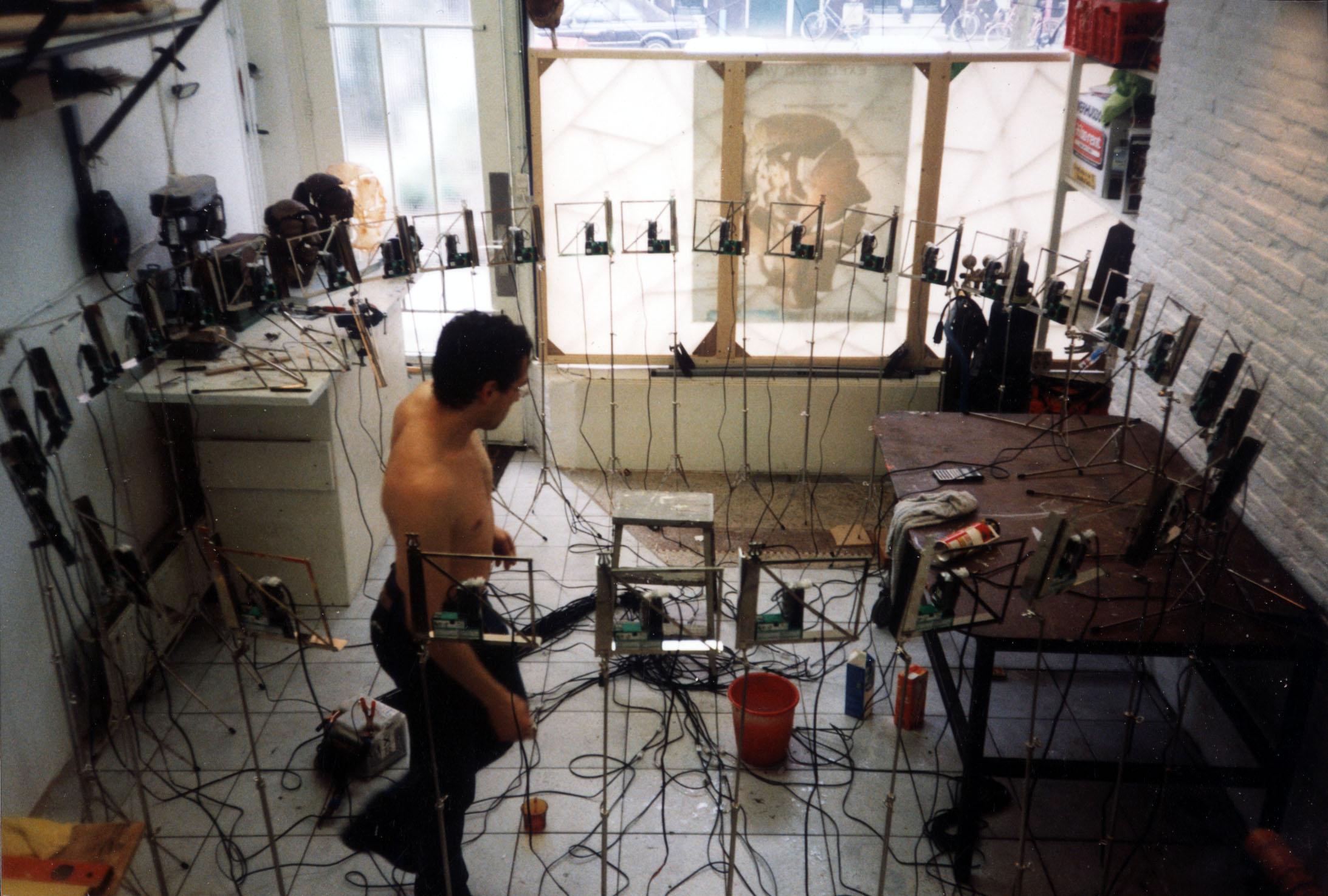 Trinity Studio (1999)